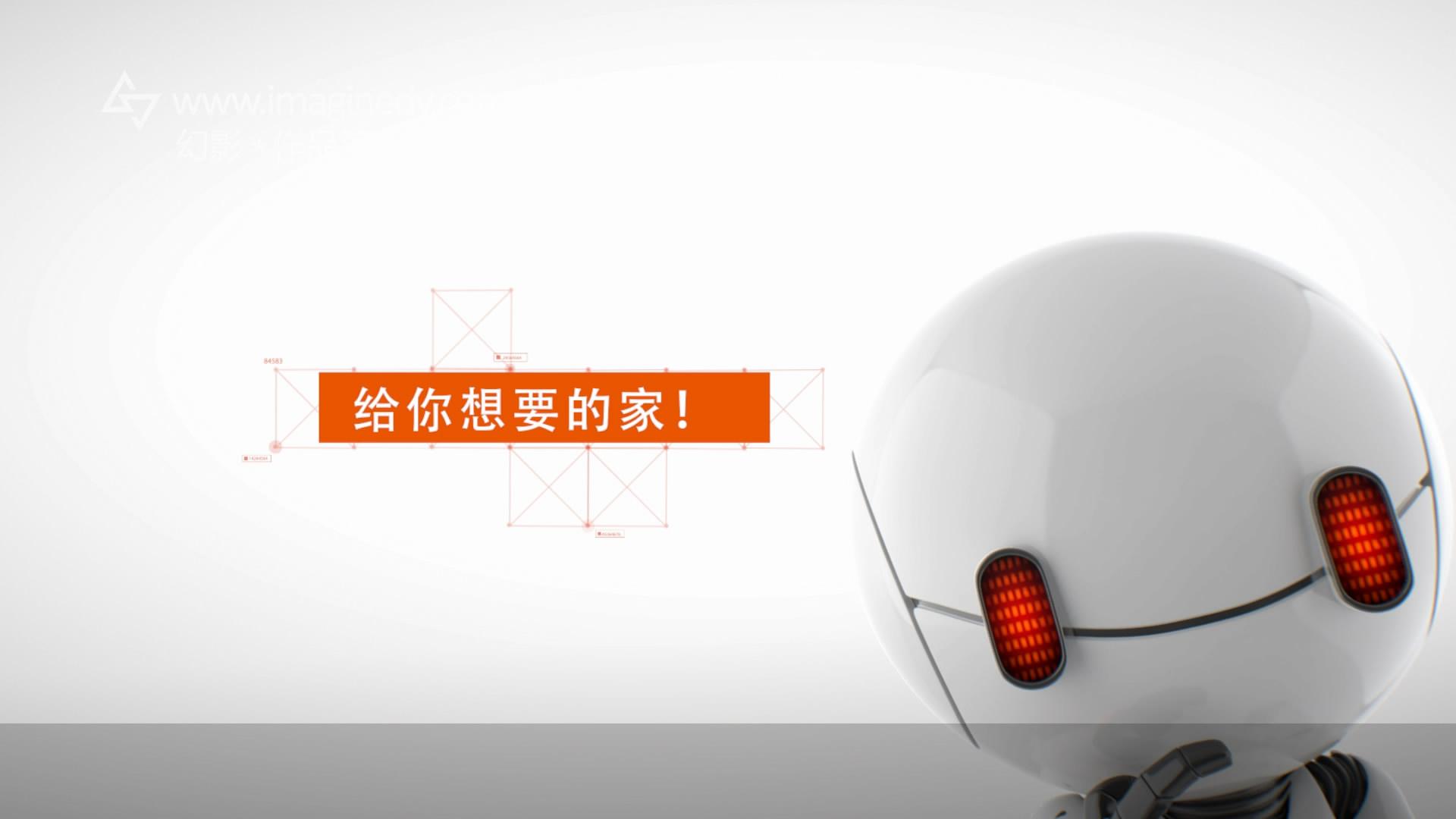 万科_V+/宣传片